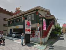 バーミヤン 江東白河店