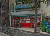 まいばすけっと 江東扇橋3丁目店