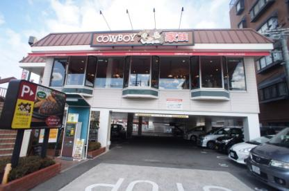 COWBOY家族 湯里店の画像1