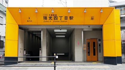 大阪市営地下鉄今里筋線 瑞光4丁目駅の画像1