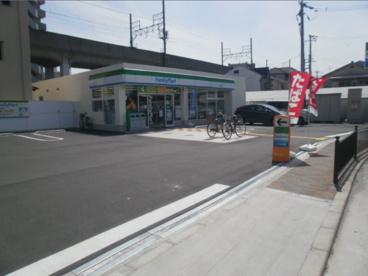 ファミリーマート 大東大野店の画像1