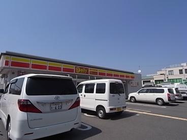 デイリーヤマザキ 大東新田北町店の画像1