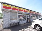 デイリーヤマザキ 大東深野店