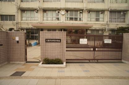 中野中学校の画像2