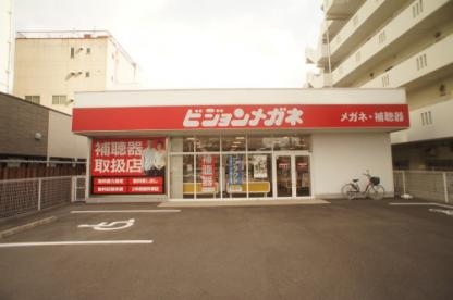 ビジョンメガネ 針中野店の画像1