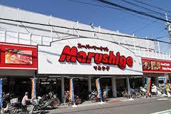 マルシゲ鳳店の画像1