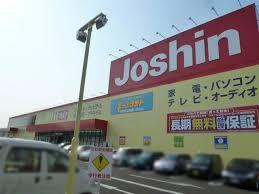 ジョーシン鳳店キッズランドの画像1