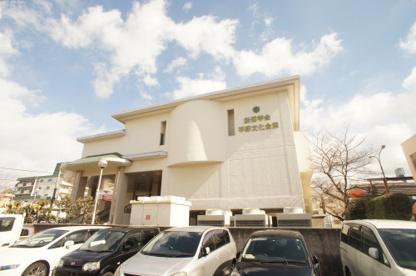 平野文化会館の画像1