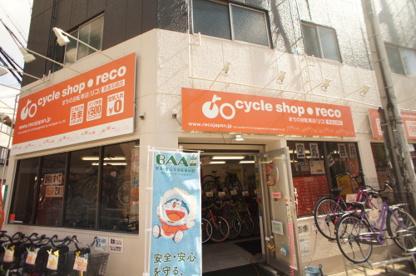 cycle shop リコ 喜連瓜破店の画像1