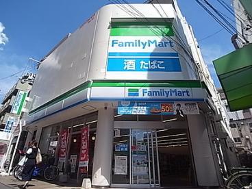 ファミリーマート 大東赤井店の画像1