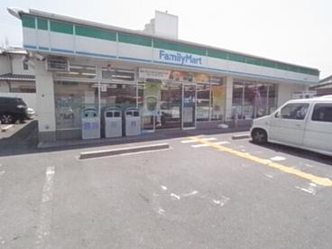 ファミリーマート 大東寺川店の画像1