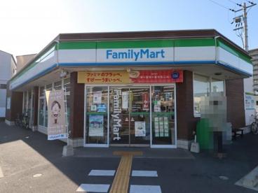 ファミリーマート 四條畷中野西店の画像1