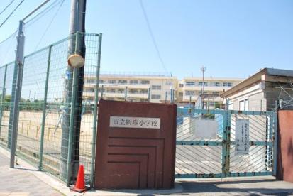 灰塚小学校の画像1