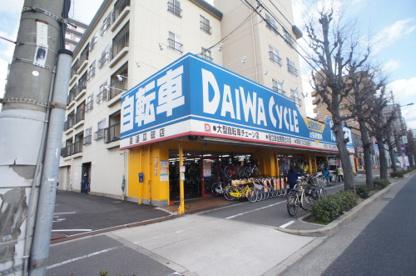 DAIWA CYCLE 喜連瓜破店の画像1