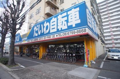 DAIWA CYCLE 喜連瓜破店の画像2