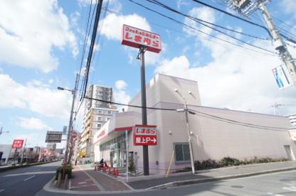 ファッションセンターしまむら 喜連瓜破店の画像1