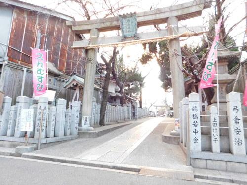 弥栄神社の画像