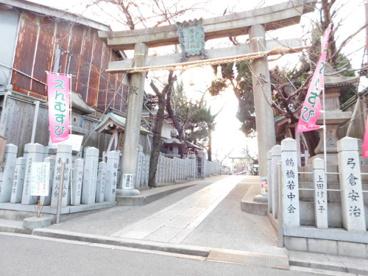 弥栄神社の画像1