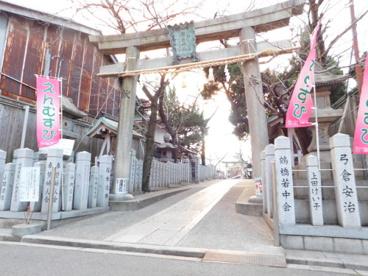 弥栄神社の画像2