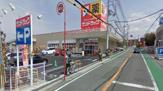 サンドラッグ堺草尾店