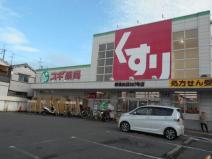 スギ薬局堺福田店の画像1