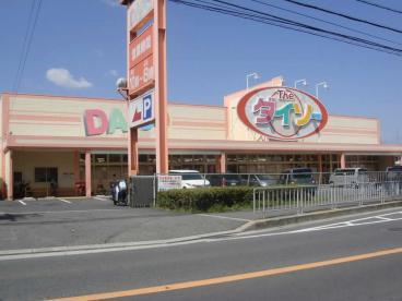 ダイソー堺福田店の画像1
