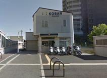 大阪府黒山警察署北野田駅前交番