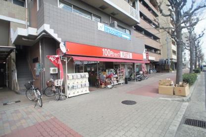FLET'S 喜連瓜破店の画像2