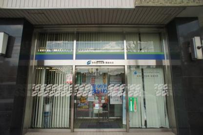 永和信用金庫 喜連支店の画像2