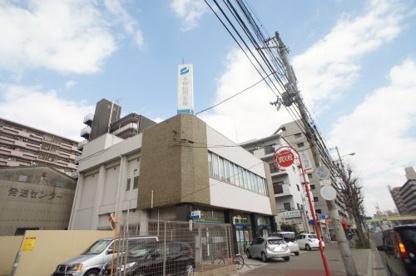 永和信用金庫 喜連支店の画像3