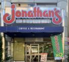ジョナサン 神谷町店