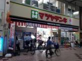 マツヤデンキ泉尾店