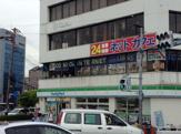 ファミリーマート地下鉄大正駅前