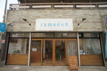 美容室yamada8の画像3