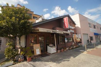洋菓子ブルメン トキワ通店の画像1