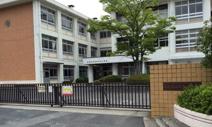 長束西小学校