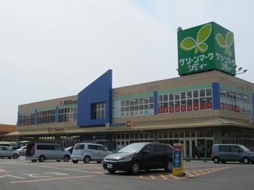 グリーンマークシティー松戸新田の画像1