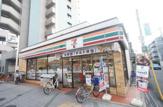 セブンーイレブン大阪平野南1丁目店