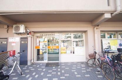 大阪平野南郵便局の画像1