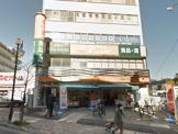 アコレ 一之江3丁目店