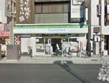 ファミリーマート 一之江三丁目店