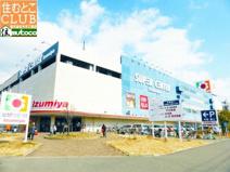 スーパーセンターイズミヤ神戸玉津店