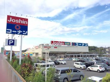 ホームセンターコーナン 泉北2号小代店の画像1