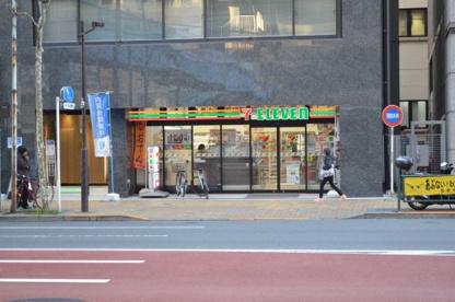 セブン-イレブン 中央区新川1永代通店の画像1