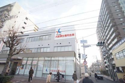 大阪厚生信用金庫 平野支店の画像1