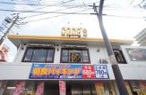ココス 平野店