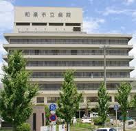 泉大津市立病院の画像1