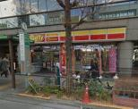 デイリーヤマザキ・台東蔵前駅前店