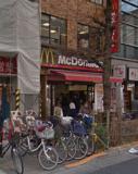 マクドナルド 蔵前駅前店