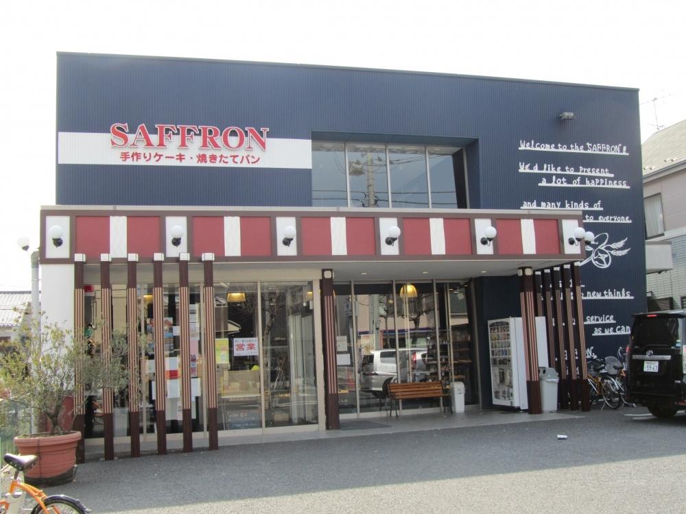 石釜パン工房サフラン北松戸店の画像